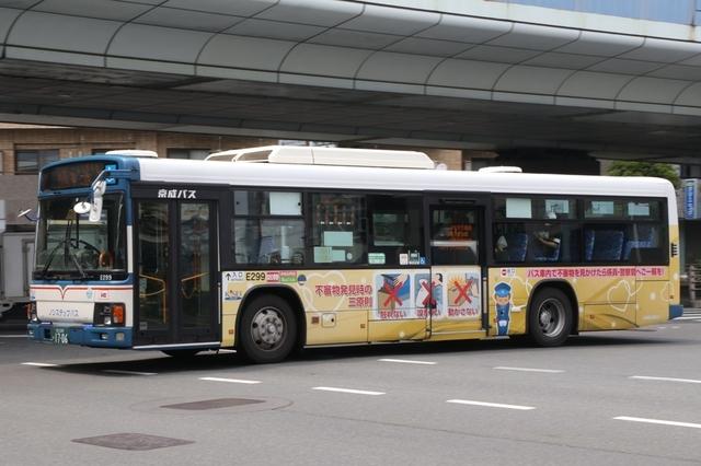 京成E299.1.jpg