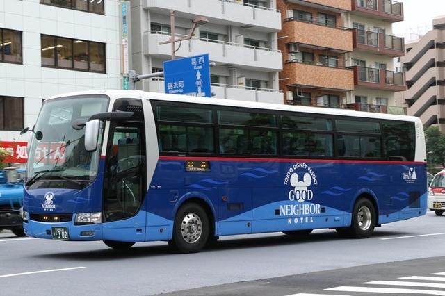 京成トランジットM302.1.jpg