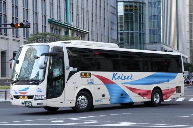 京成H635.1.jpg