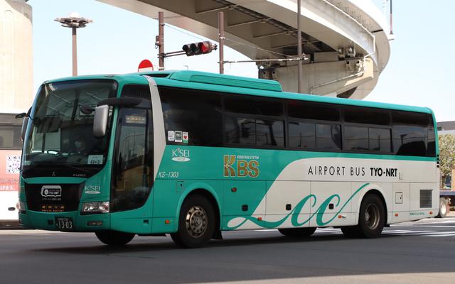 京成KS-1303.1.jpg