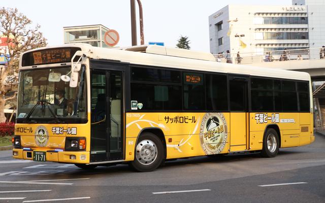 京成KS-7405.1.jpg