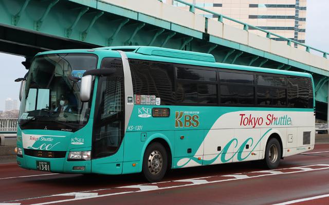 京成KS1301.1.jpg