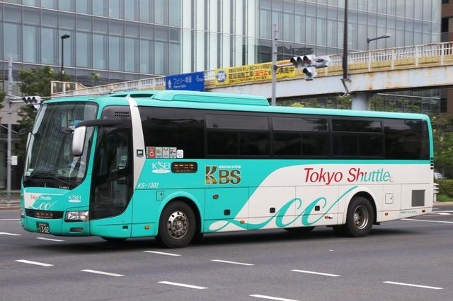 京成KS1302.1.jpg