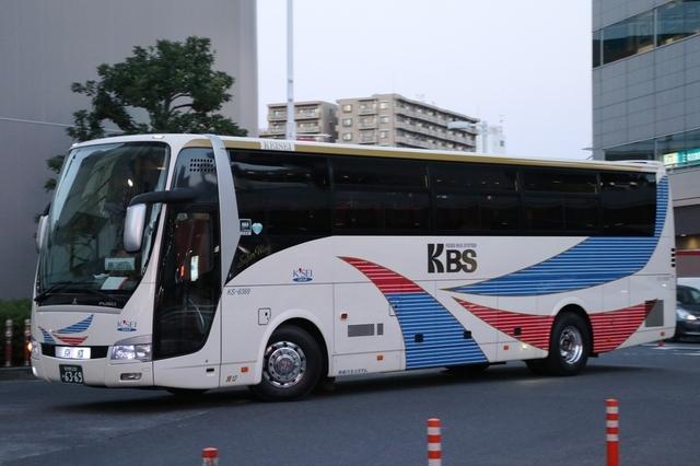 京成KS6369.1.jpg