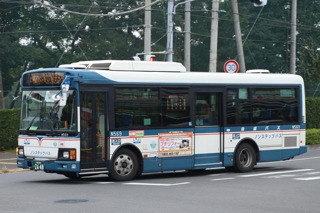 京成N569.1.jpg