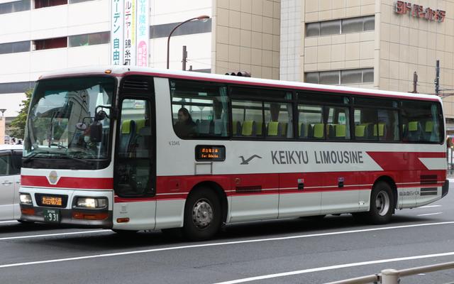 京浜急行K2345.1.jpg