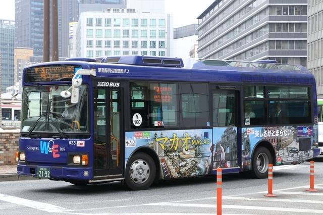 京王バス東923.1.jpg