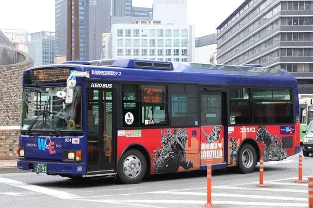 京王バス東924.1.jpg