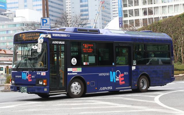 京王バス東926.1.jpg
