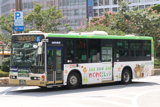京王バス東A217.1.jpg