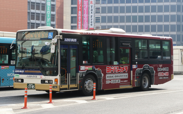 京王バス東A313.1.jpg
