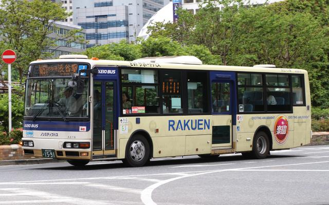 京王バス東A616.1.jpg