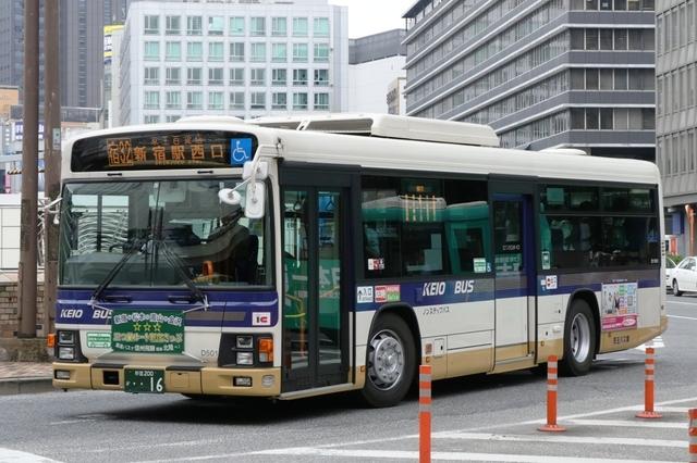 京王バス東D501.1.jpg