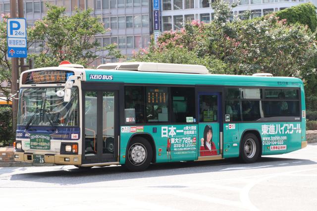 京王バス東D508.1.jpg