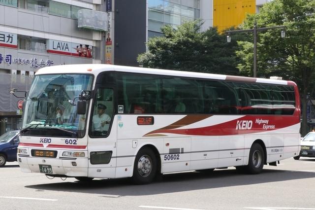 京王電鉄バス50602.1.jpg