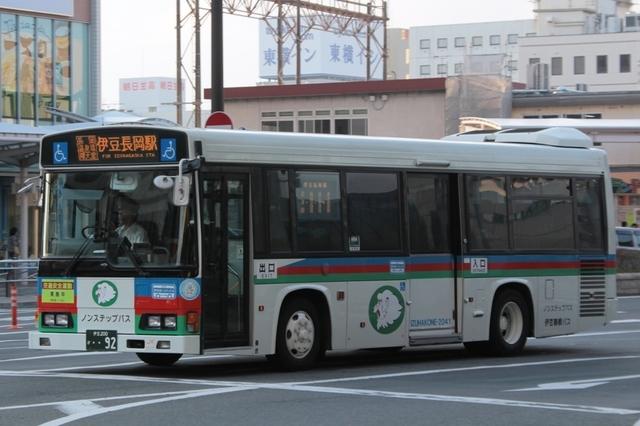 伊豆箱根バス0092.1.jpg