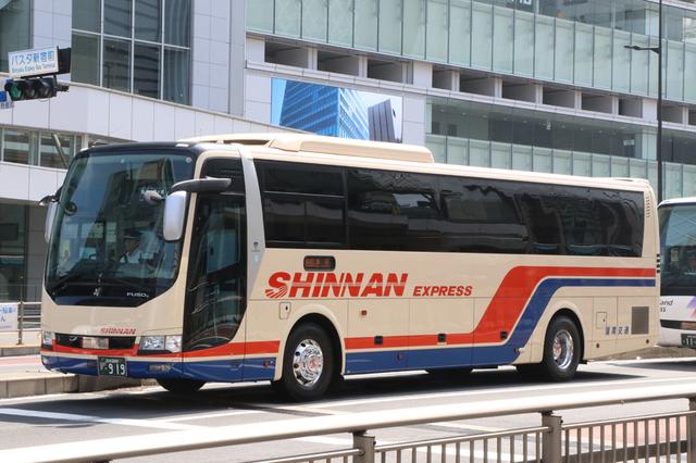 信南交通0919.1.jpg