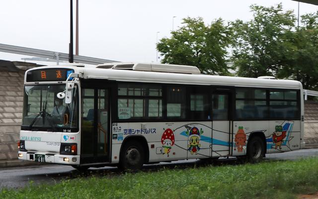 千葉交通14-14.1.jpg