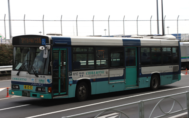 千葉交通16-55.1.jpg