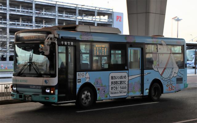千葉交通33-04.1.jpg