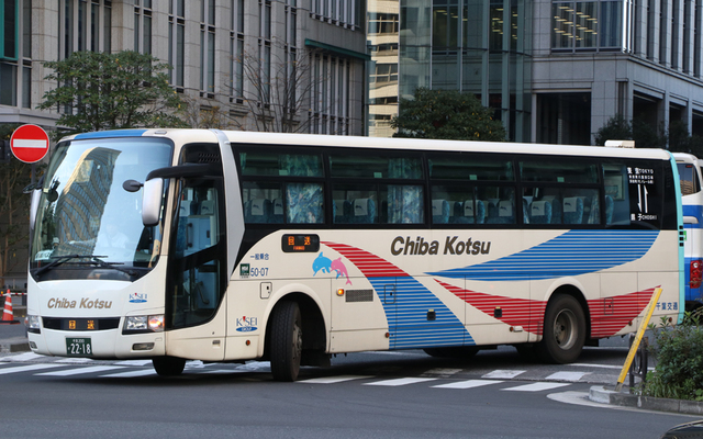 千葉交通50-07.1.jpg