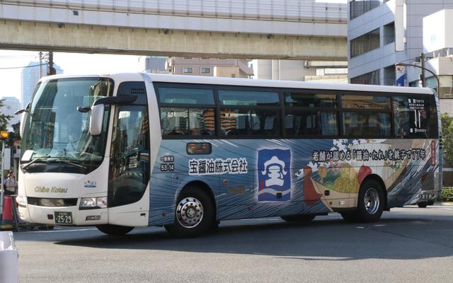 千葉交通53-14.1宝醤油.jpg