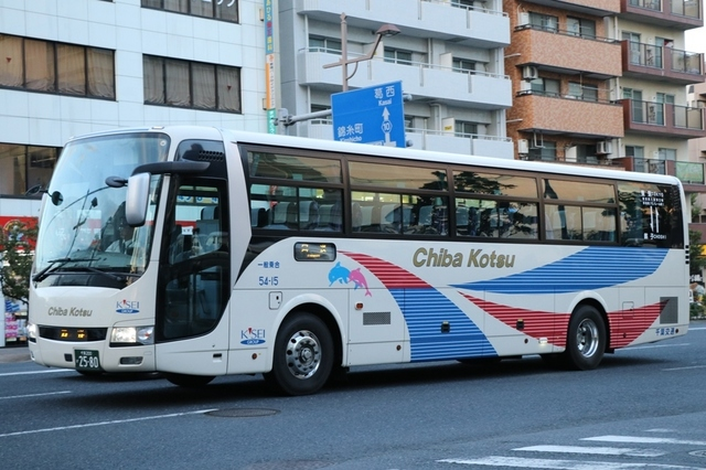 千葉交通54-15.1.jpg