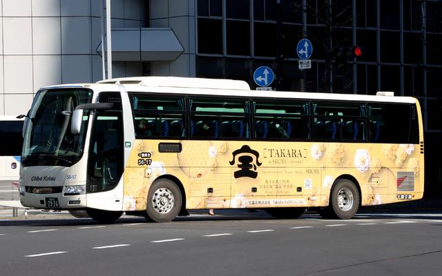 千葉交通56-17.1.jpg