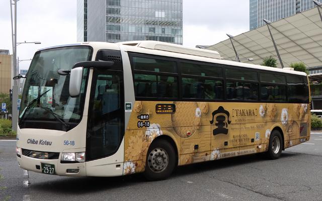 千葉交通56-18.1.jpg