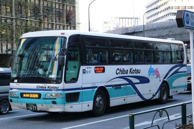 千葉交通56-97.1.jpg