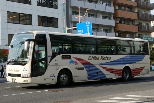 千葉交通58-03.1.jpg