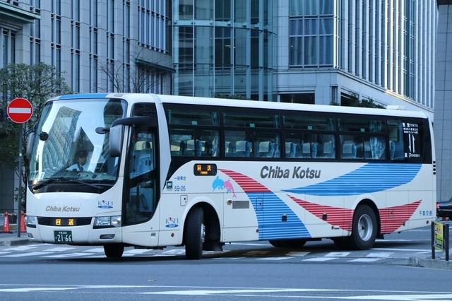 千葉交通59-05.1.jpg