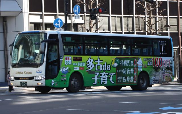 千葉交通59-06.1多古町.jpg