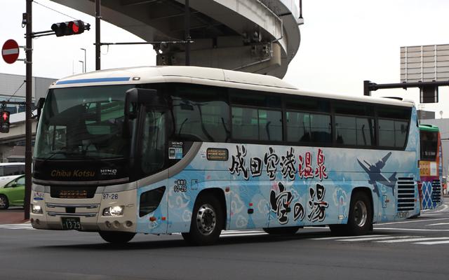 千葉交通97-26.1.jpg