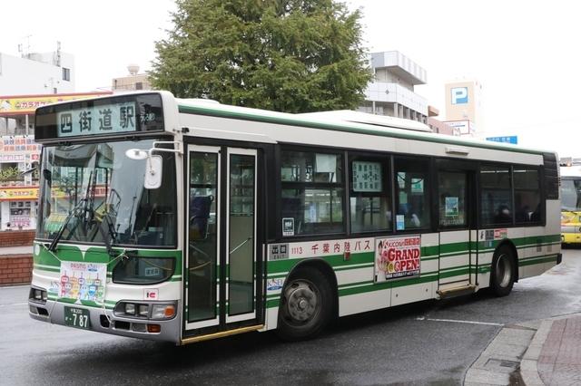 千葉内陸バス1113.1.jpg