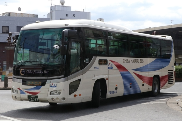 千葉内陸バス1164.1.jpg