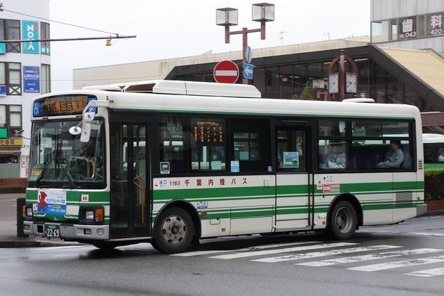 千葉内陸バス1165.1.jpg