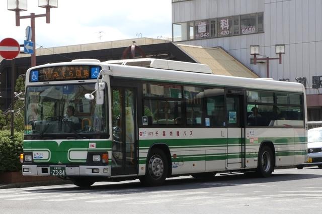 千葉内陸バス1175.1.jpg