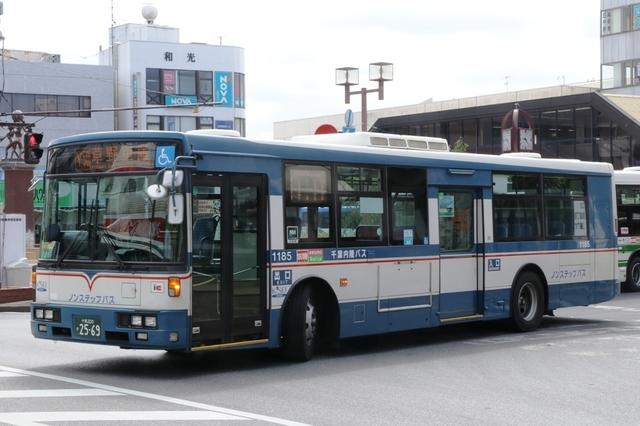 千葉内陸バス1185.1.jpg
