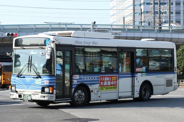 千葉海浜交通0321.1.jpg