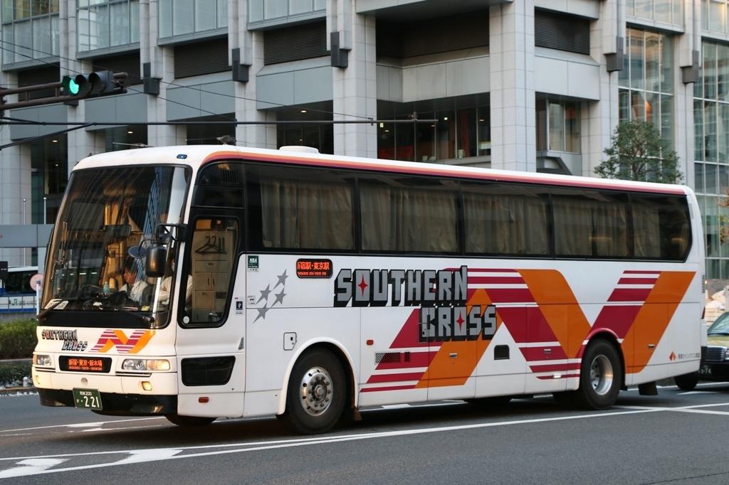 南海 ウイング バス 南部