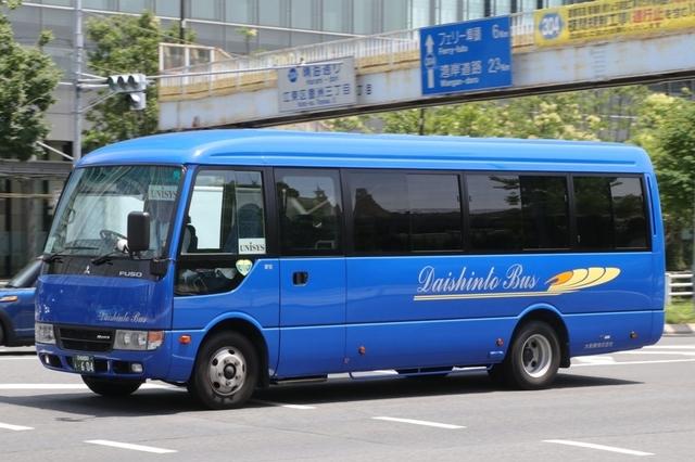 大新東0604.1.jpg