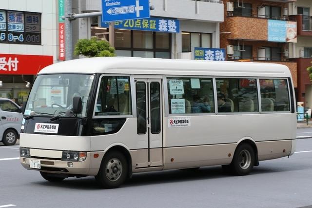 大江戸温泉物語0910.1.jpg