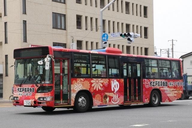 大江戸温泉物語習志野200は・365.1.jpg