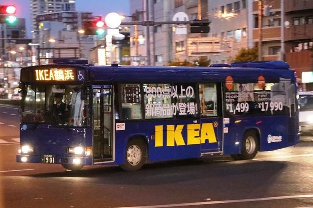 大阪シティバス1901.1.jpg