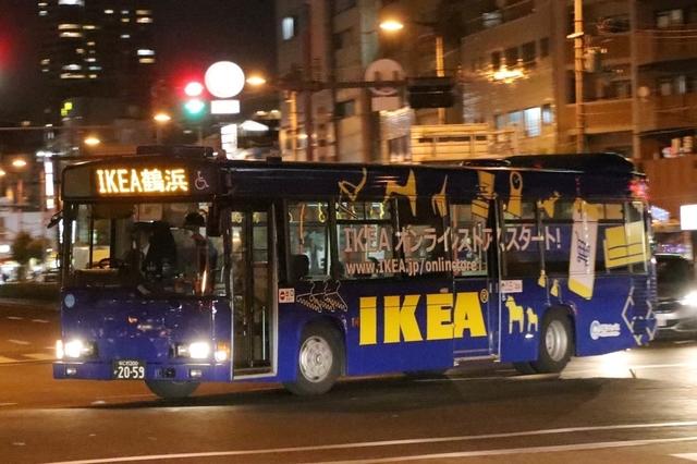 大阪シティバス2059.1.jpg