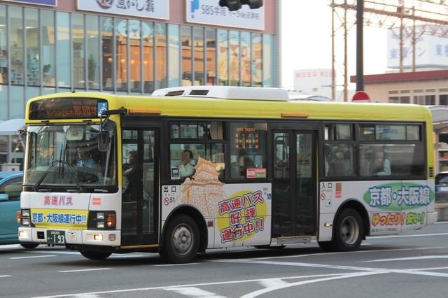 富士急シティバス0193.1.jpg