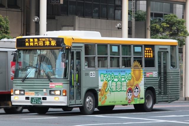 富士急シティバスE3555.1.jpg