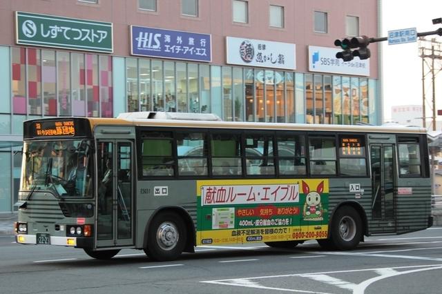 富士急シティバスE5651.1.jpg