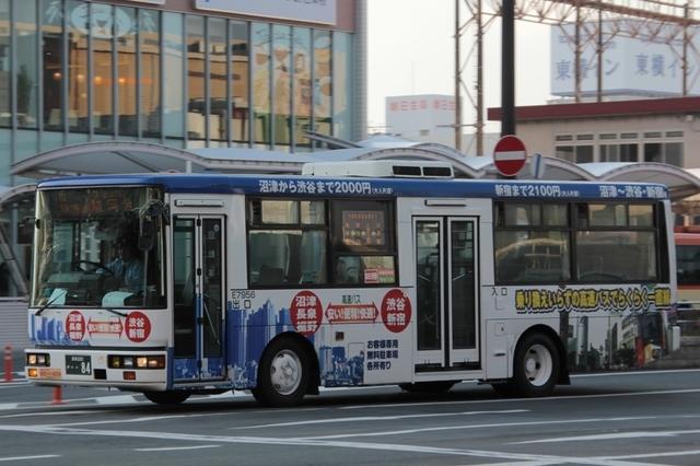 富士急シティバスE7956.1.jpg
